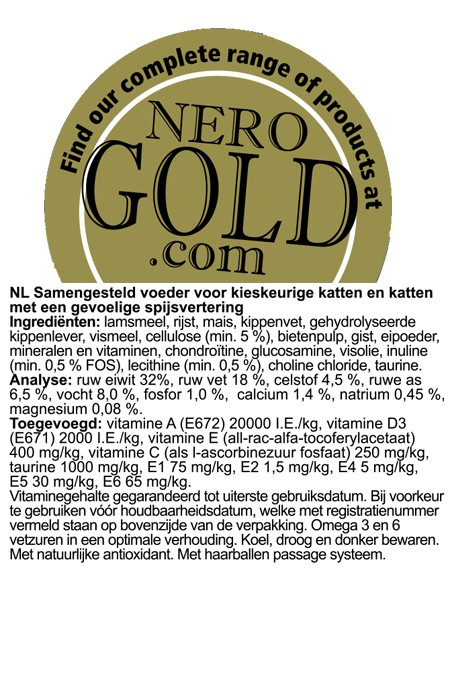 Nero Gold KAT Sensitive
